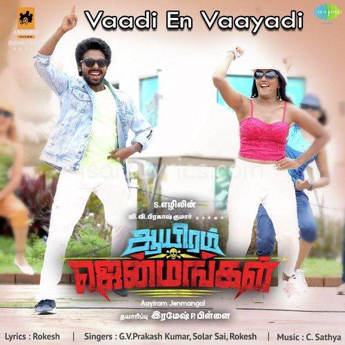 Aayiram Jenmangal Poster