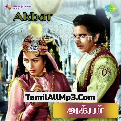 Akbar Poster