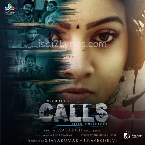 Calls Poster