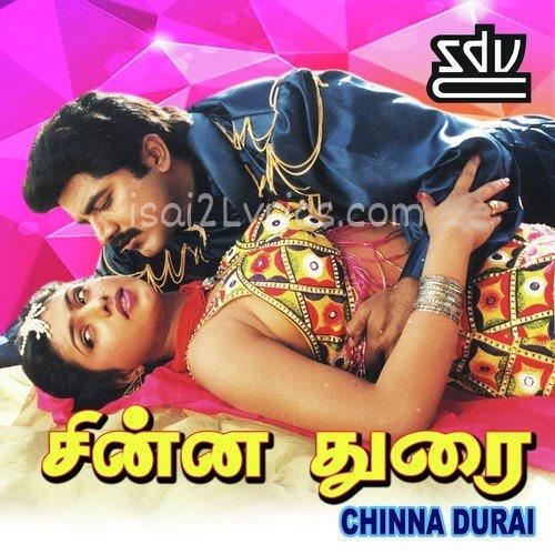 Chinna Durai Poster
