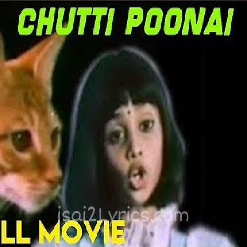 Chutti Poonai Poster