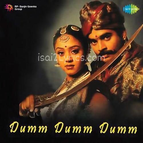 Dumm Dumm Dumm Poster