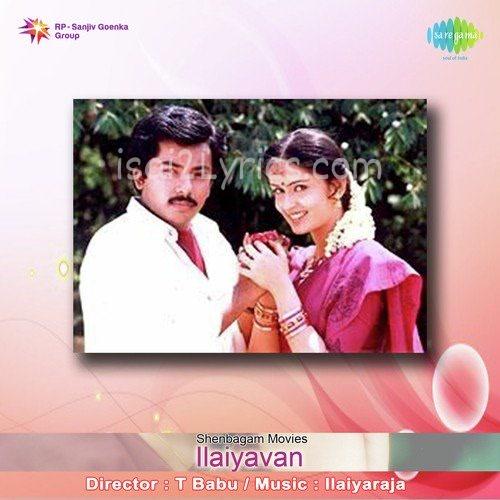 Ilaiyavan Poster