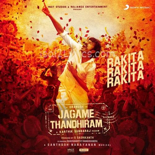 Jagame Thandhiram Poster