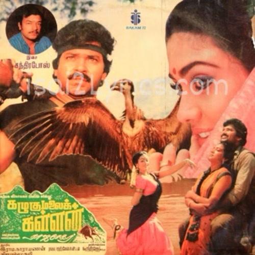 Kazhugumalai Kallan Poster