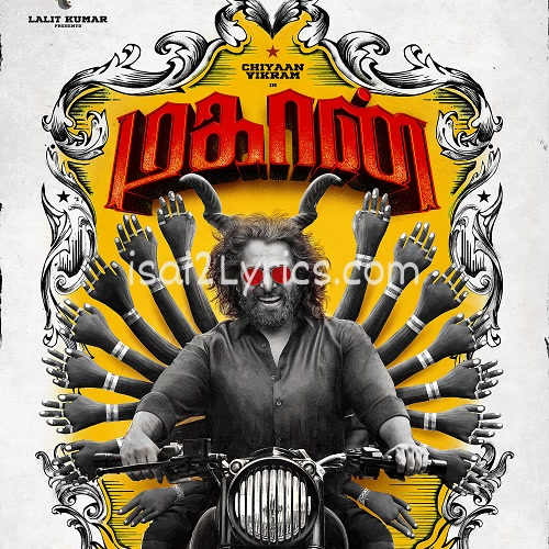 Mahaan Poster