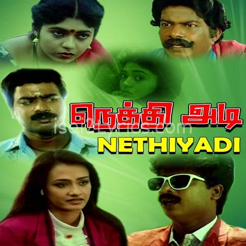 Nethiyadi Poster