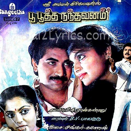 Poo Pootha Nandavanam Poster
