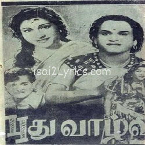 Pudhu Vazhvu Poster