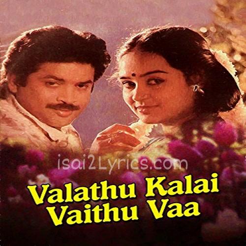 Valathu Kaalai Vaithu Vaa Poster