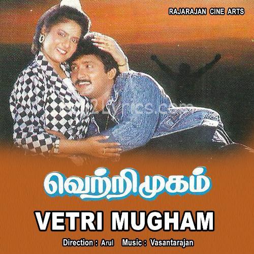 Vetri Mugam Poster