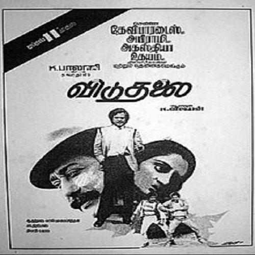 Viduthalai Poster