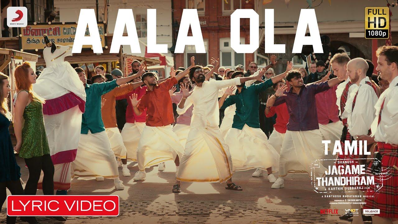 Aala Ola Song Poster