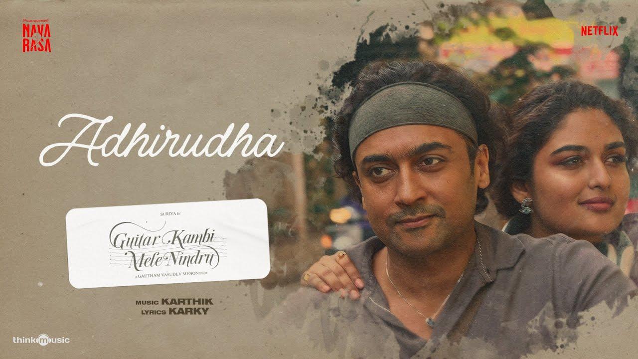 Adhirudha Song Poster