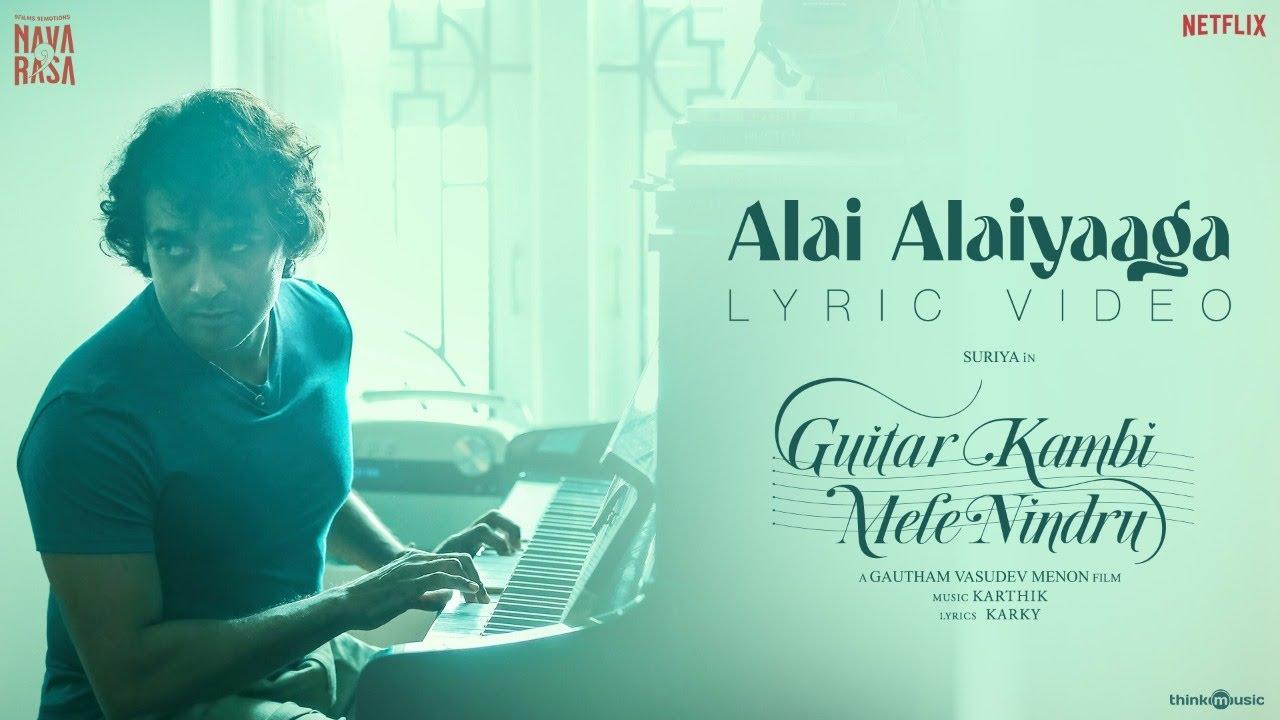 Alai Alaiyaaga Song Poster