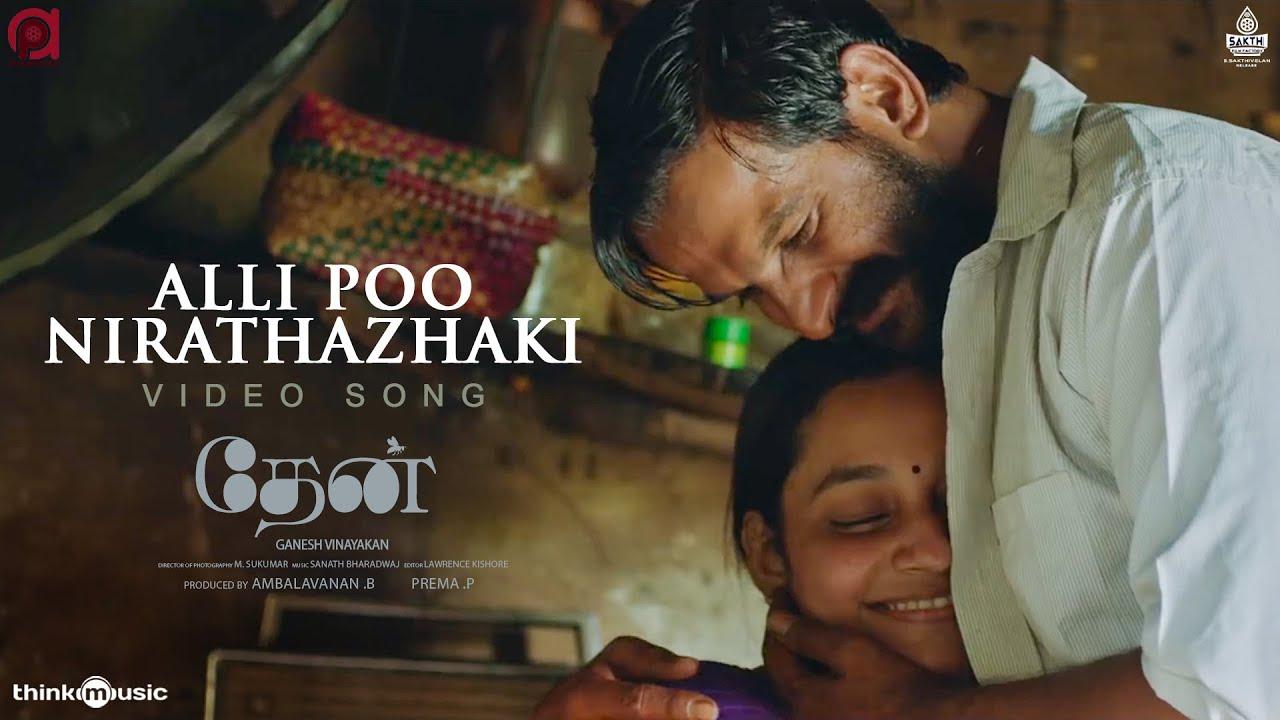 Alli Poo Nirathazhaki Song Poster