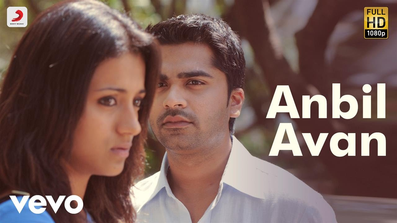 Anbil Avan Song Poster