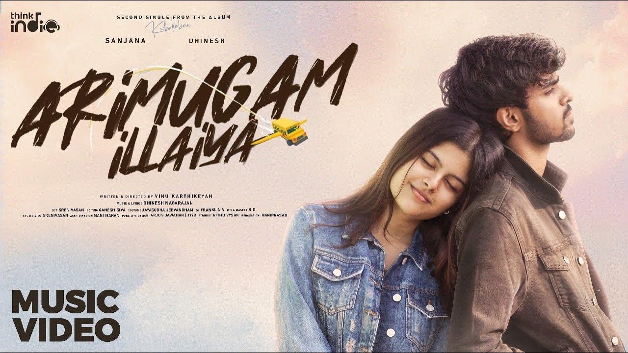 Arimugam Illaiya Song Poster