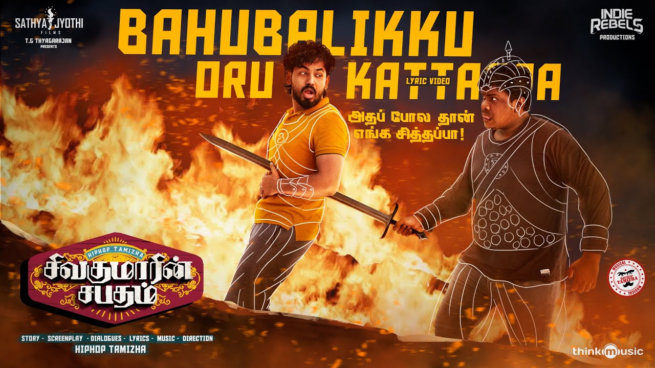 Bahubalikku Oru Kattappa Song Poster