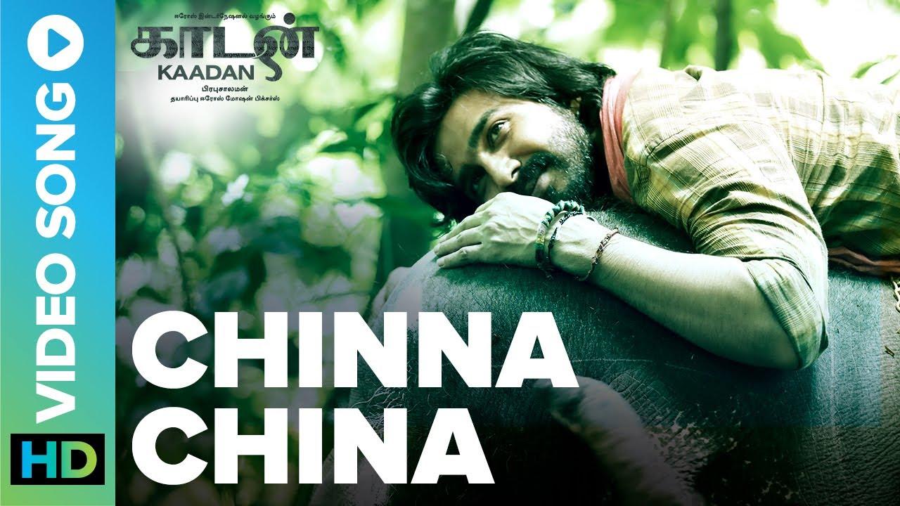 Chinna Chinna Song Poster