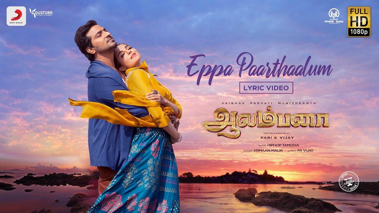 Eppa Paarthaalum Song Poster