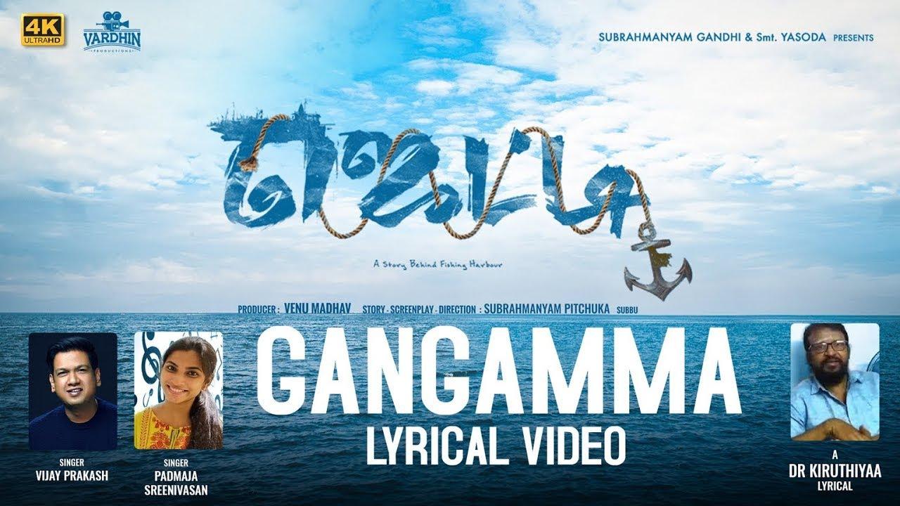 Gangamma Song Poster