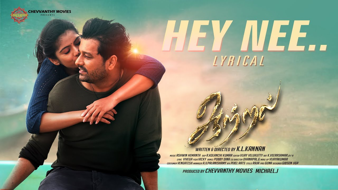Hey Nee Song Poster