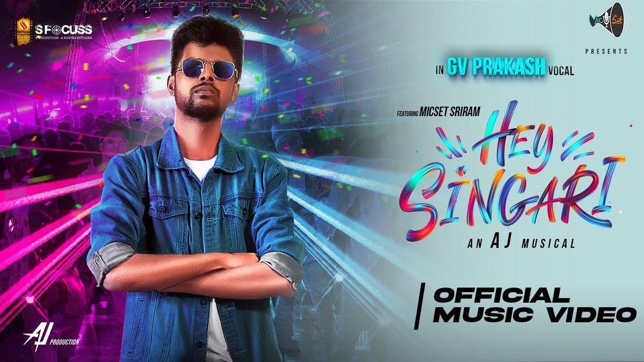 Hey Singari Song Poster