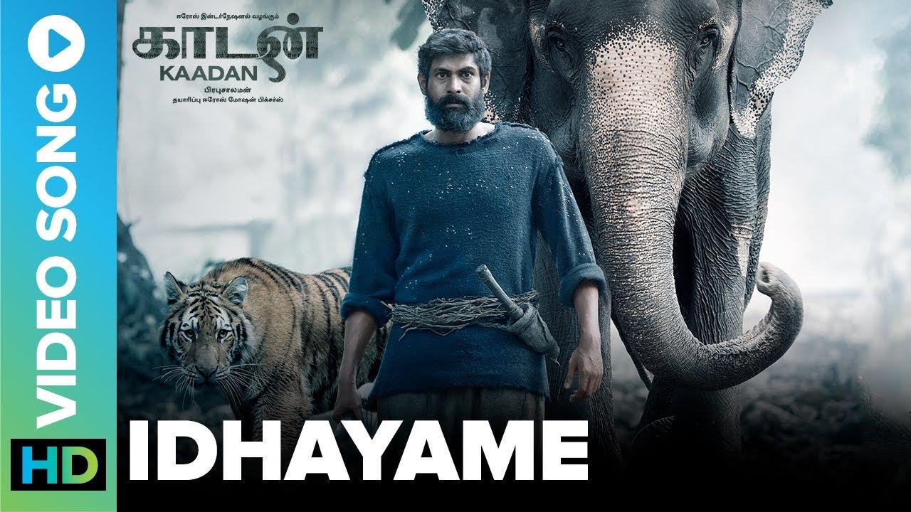 Idhayame Song Poster
