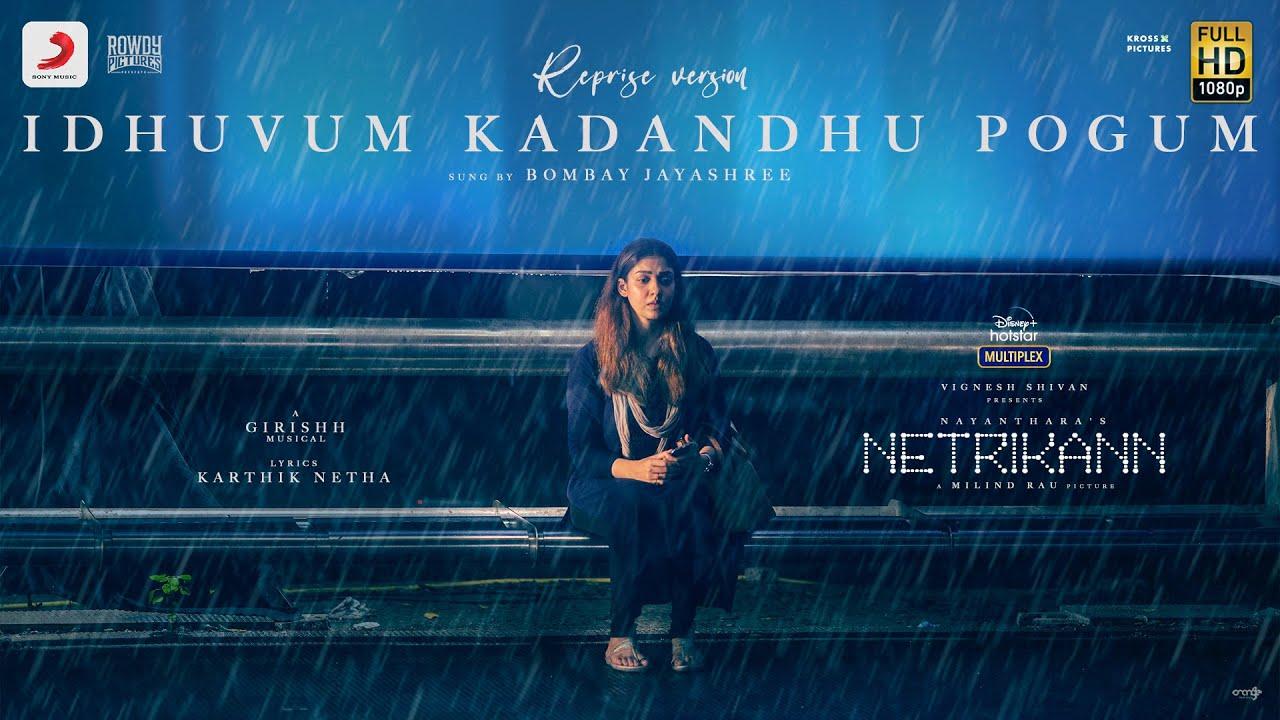 Idhuvum Kadandhu Pogum Reprise Song Poster