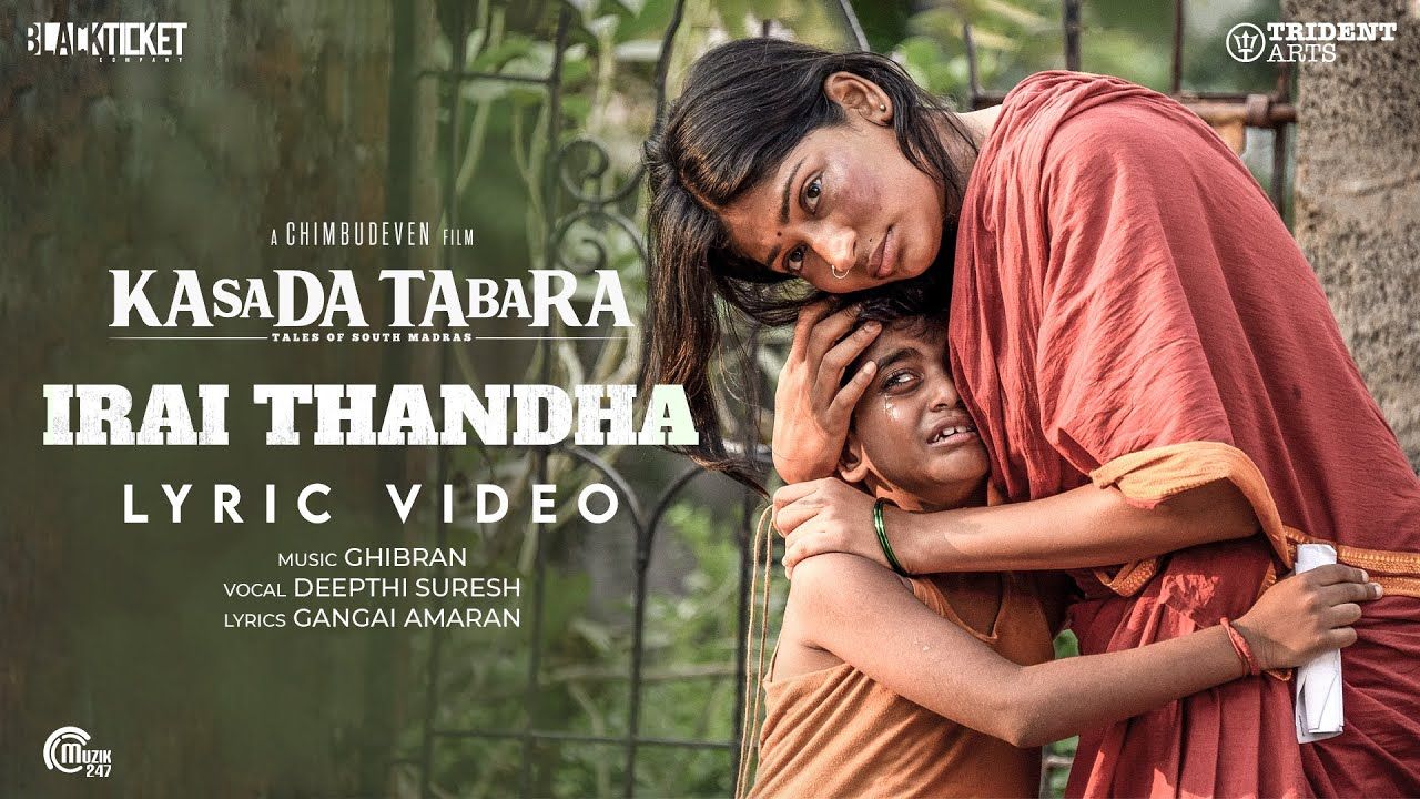 Irai Thandha Song Poster