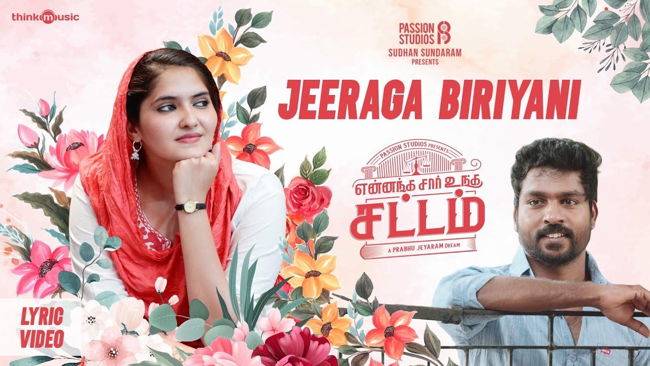 Jeeraga Biriyani Song Poster