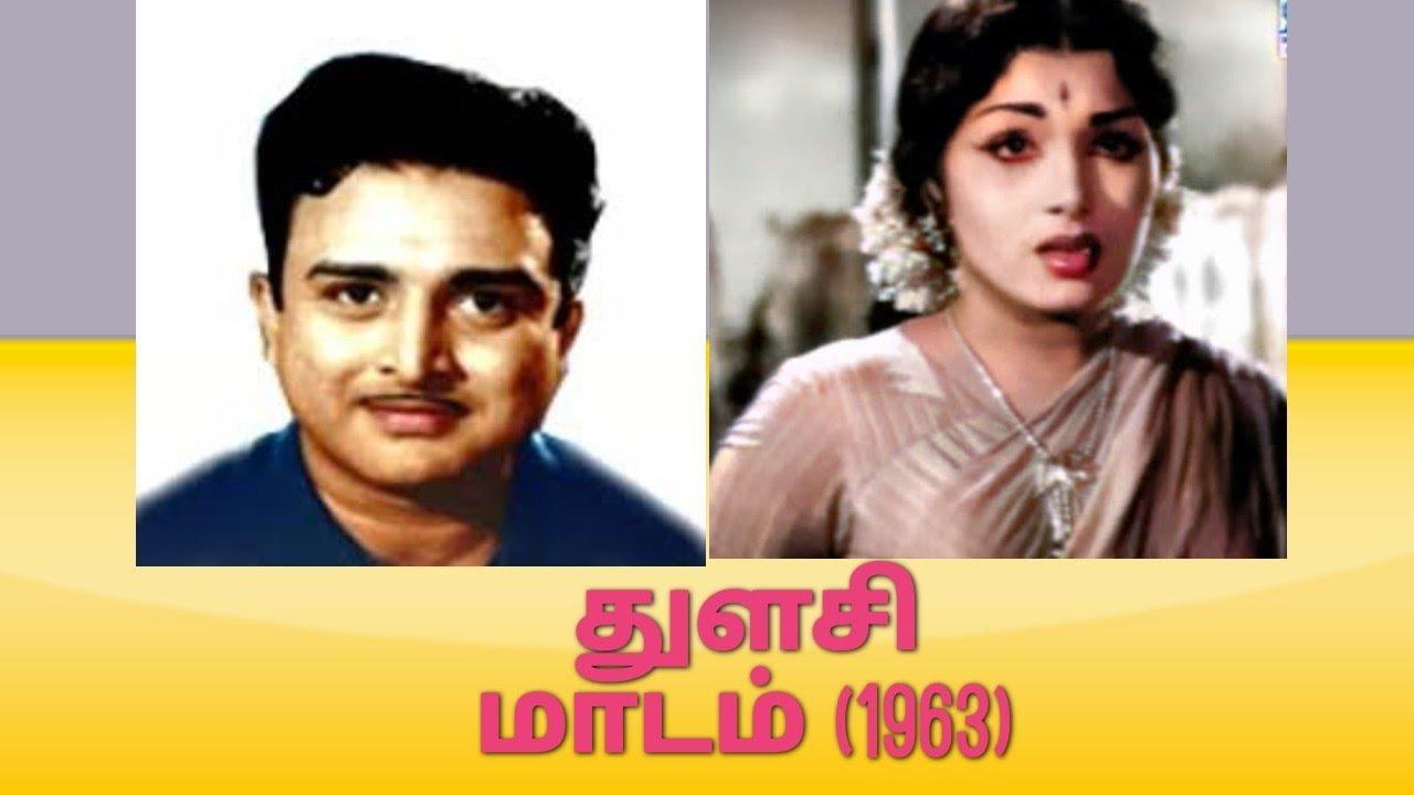 Kalyana Sappadu Podum Song Poster