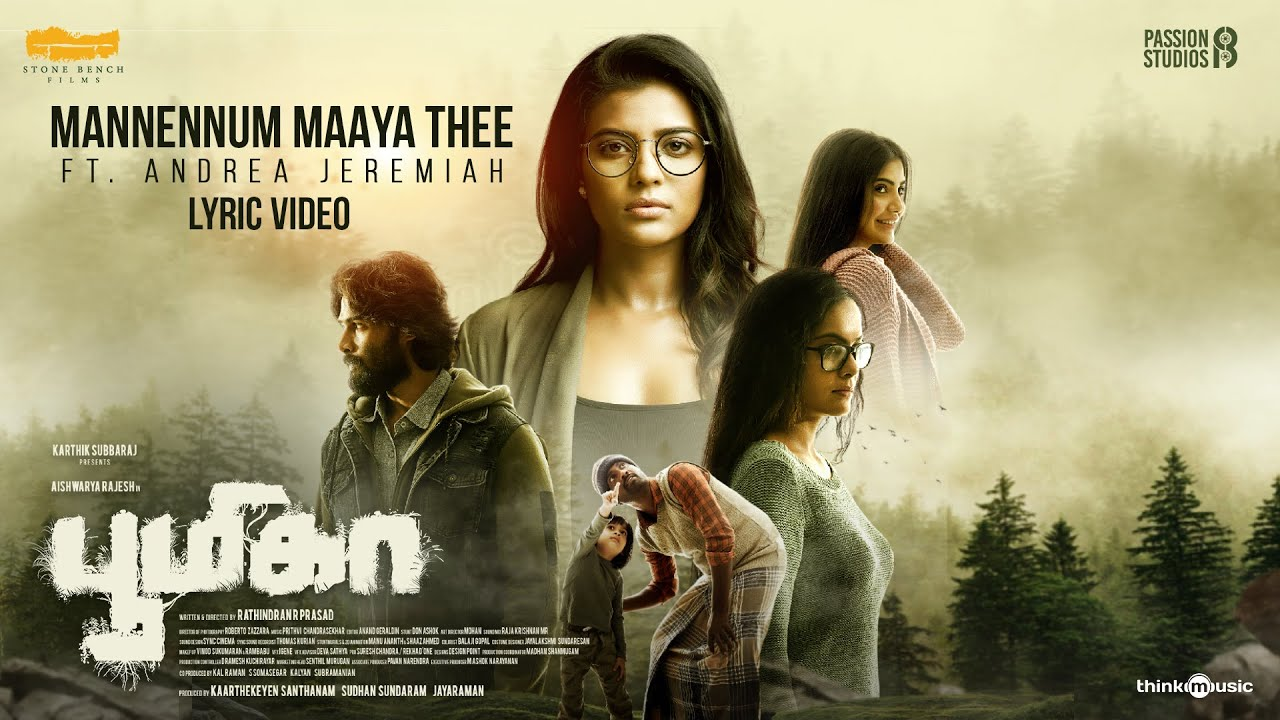 Mannennum Maaya Thee Song Poster