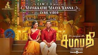 Mayakkathe Maaya Kanna Song Poster