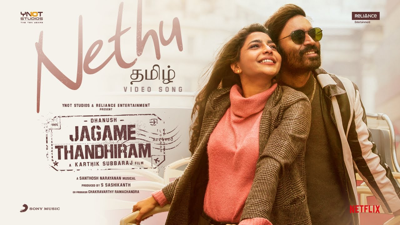 Nethu Song Poster