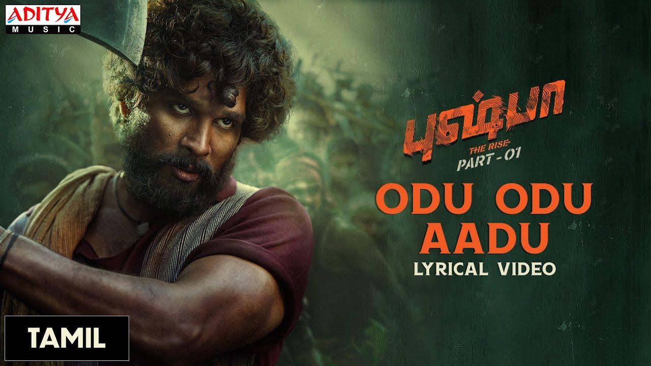 Odu Odu Aadu Song Poster