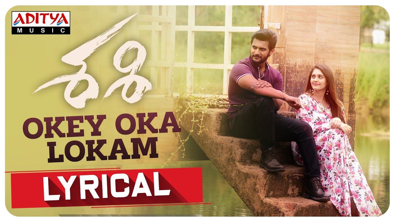 Okey Oka Lokam Song Poster