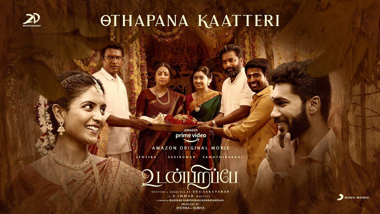 Othapana Kaatteri Song Poster