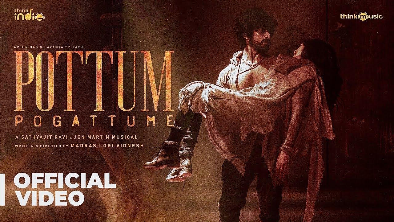 Pottum Pogattume Song Poster