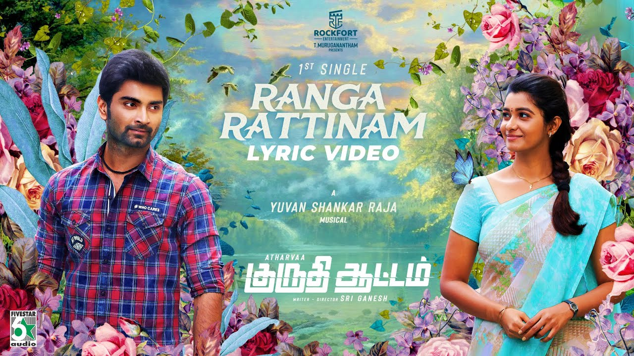 Ranga Rattinam Song Poster