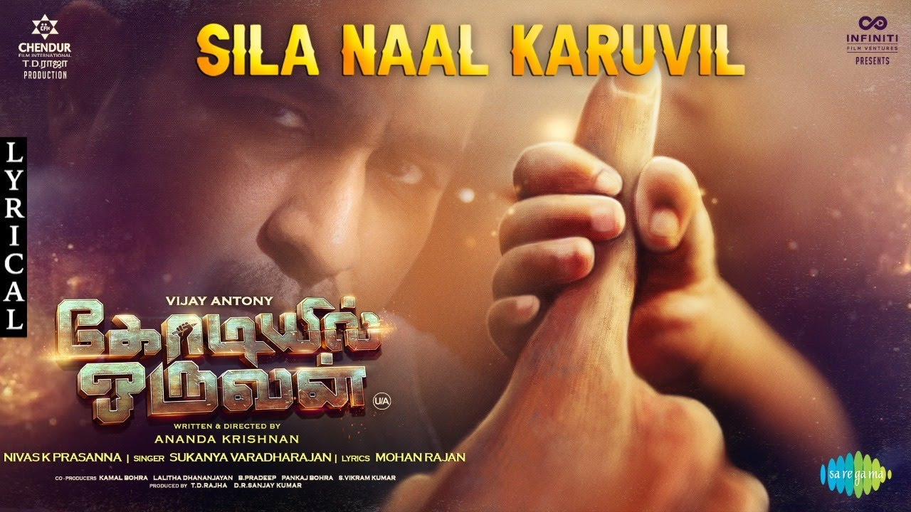 Sila Naal Karuvil Song Poster