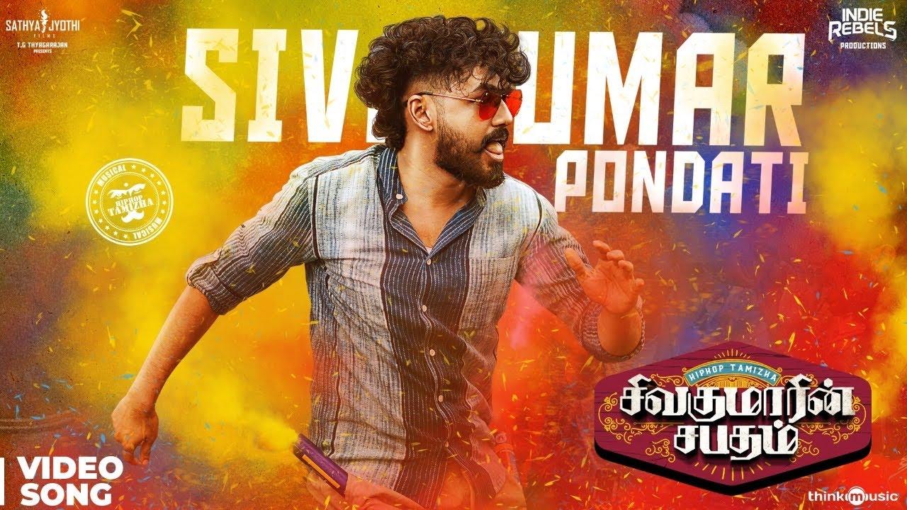Sivakumar Pondati Song Poster