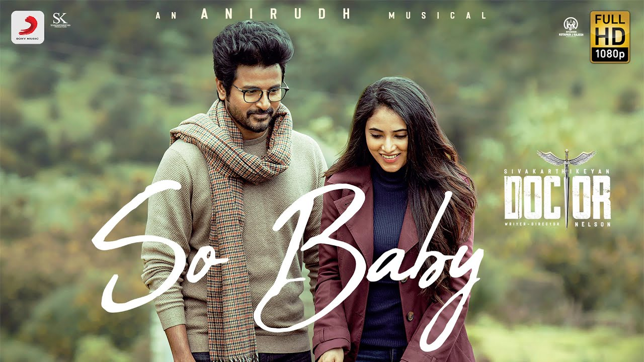 So Baby Song Poster