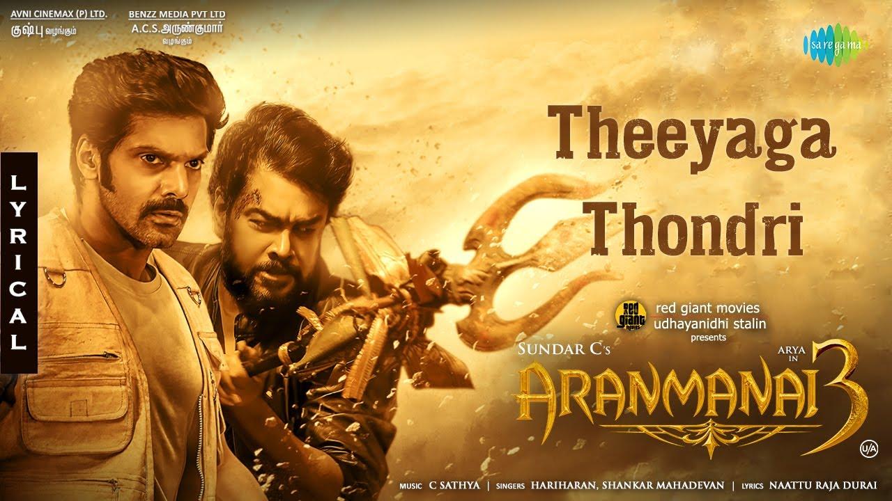 Theeyaga Thondri Song Poster