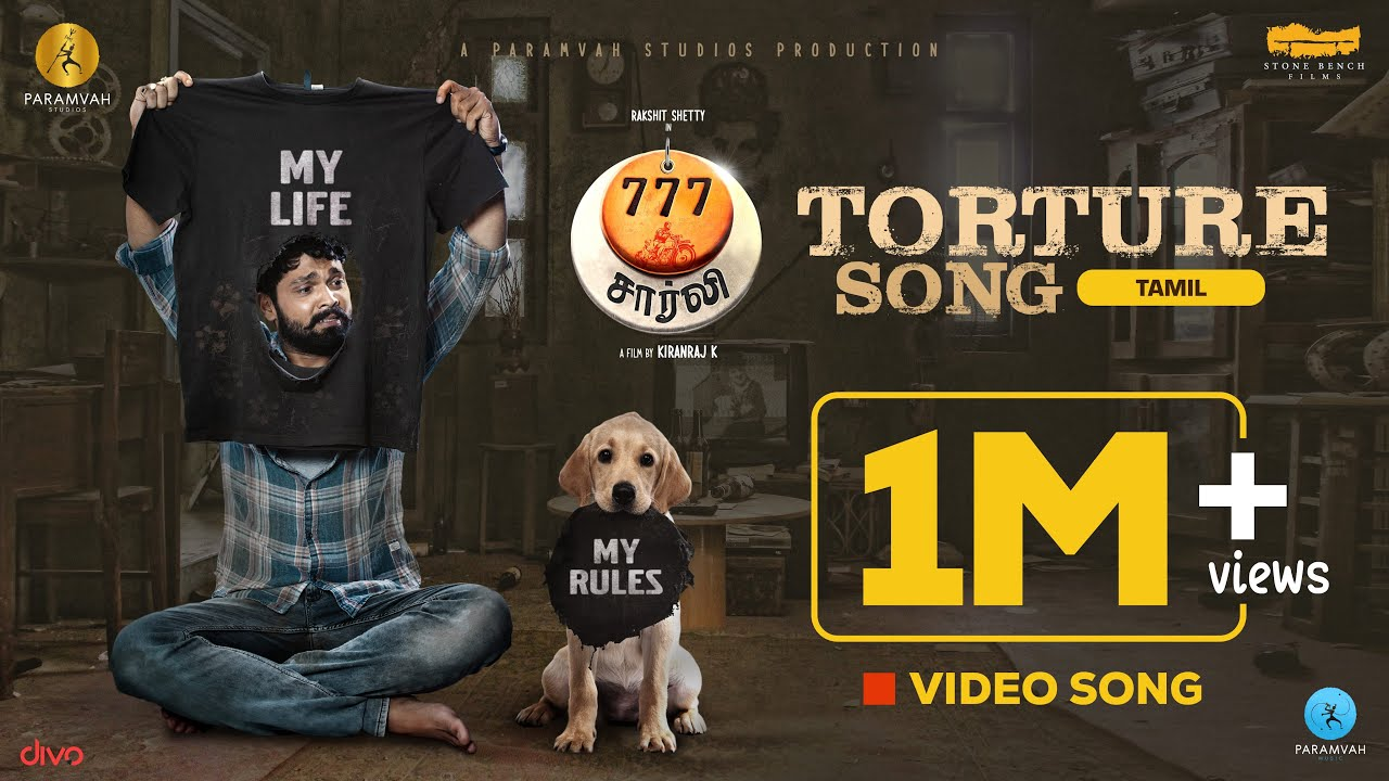 Torture Song Poster