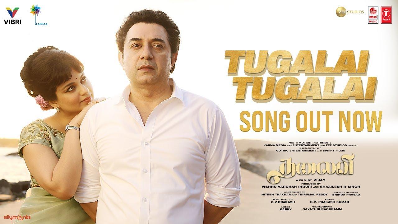 Tugalai Tugalai Song Poster