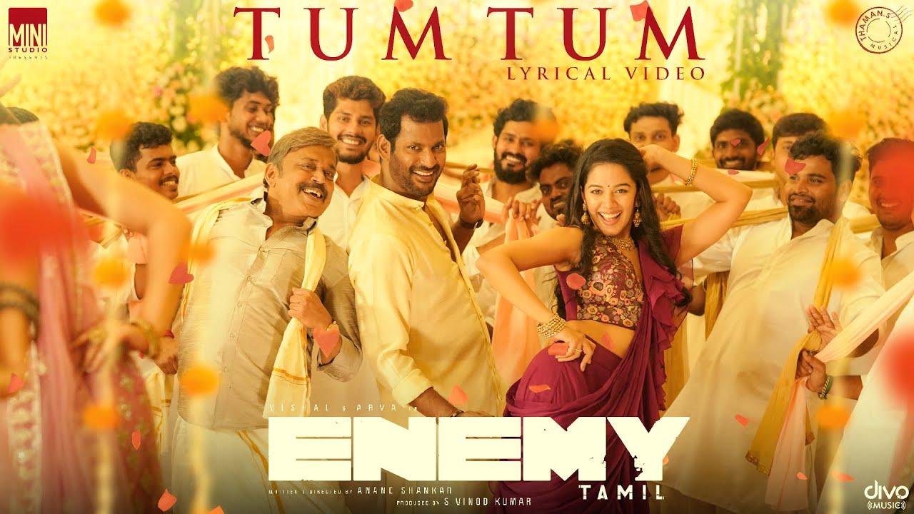 Tum Tum Song Poster