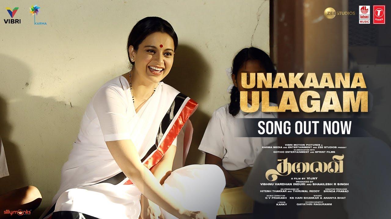 Unakaana Ulagam Song Poster