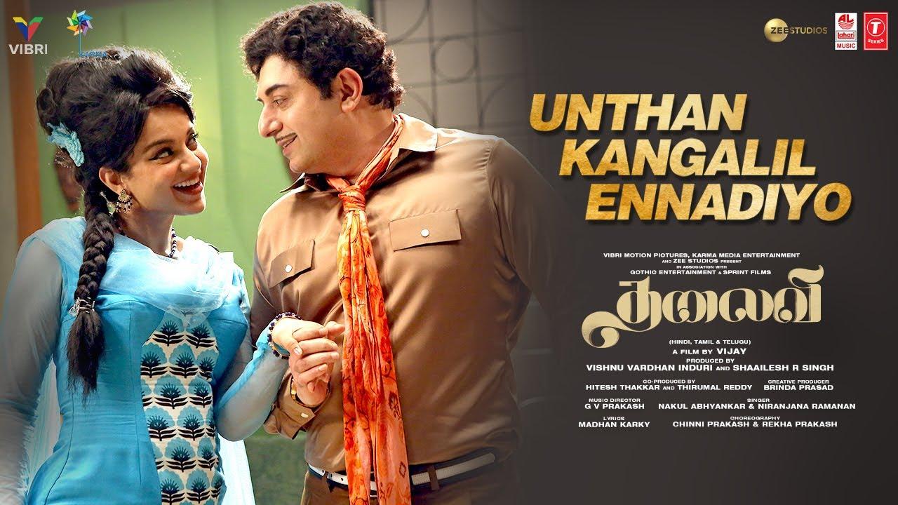 Unthan Kangalil Ennadiyo Song Poster